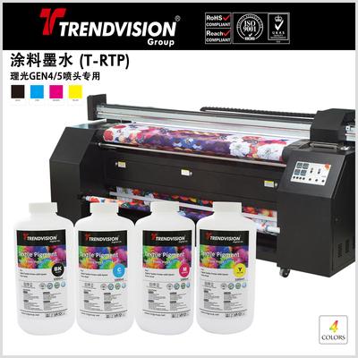 纺织涂料墨水(T-RTP)适用于理光压电式喷头