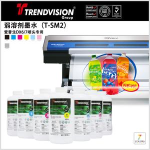 弱溶剂墨水(T-SM2)适用于爱普生DX5/DX7喷头