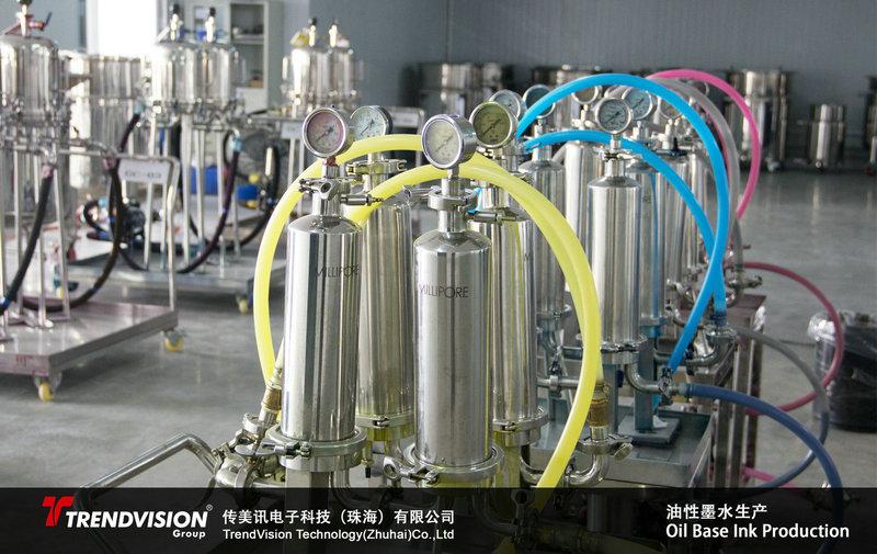 油性墨水生产Oil Base Ink Production2