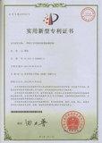 专利2157102