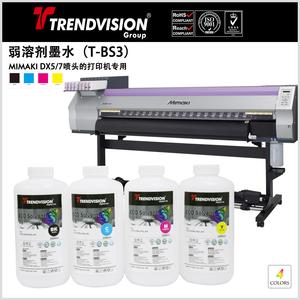 弱溶剂墨水(T-BS3)适用于MIMAKI DX5/DX7打印机