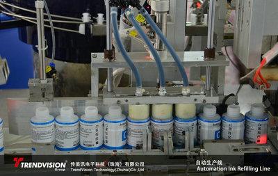 自动生产线+桶装仓库