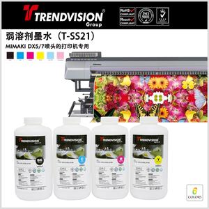 弱溶剂墨水(T-SS21)适用于MIMAKI DX5/DX7打印机