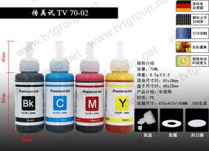 70ML 包装瓶