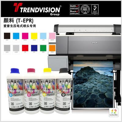 颜料墨水(T-EPR)适用于爱普生Stylus Pro 系列