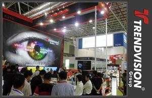 2012.10中国(珠海)国际打印耗材展览会