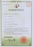 专利3216589
