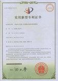 专利3217157