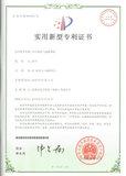 专利4591253