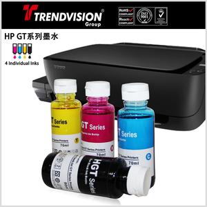 HP DeskJet GT 5810/5820系列兼容颜料及染料墨水