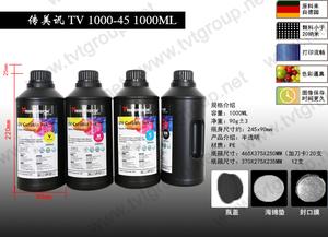 1000ML包装瓶
